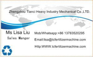 販売のための水平のミキサー機械製造業者