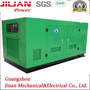 60kVA Portable Diesel Power Silent Generator (CDC60kVA)
