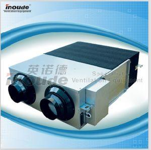 Alto volumen de aire de ventilación de recuperación de calor (VFC15-HRV120D)
