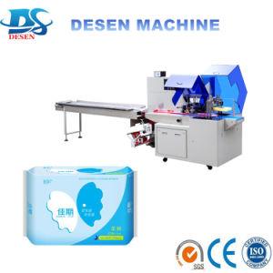 Machine de conditionnement de débit de bonne qualité pour les couches pour bébés Serviette hygiénique