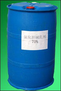 Het Chloride van de Choline van 70% in Vloeistof