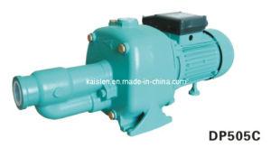 2HP варианты конфигураций высокопроизводительн ых всасывающий насос (DP505C)