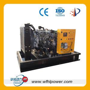 Aprire il tipo generatore del gas naturale