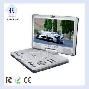 12.5 인치 Portable DVD Player (KSD-1288)