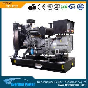 Weichai Deutz 30kw Prix de groupe électrogène diesel