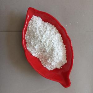Уход за телом порошок карбонат кальция CaCO3/карбонат кальция