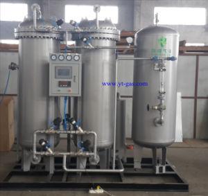 50nm3/H Psa窒素の発電機システム純度99.5%