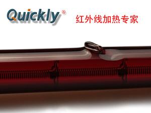 Aquecimento por infravermelhos Ruby parte do Elemento de Aquecimento lâmpada de infravermelhos