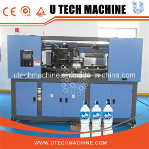 Preço baixo de boa qualidade Máquina de Moldagem por sopro Automático (UT-2000)