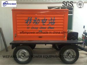Centrale elettrica del rimorchio usata a Wildness Rescure