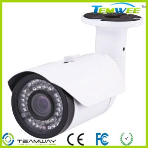 CCTVの監視カメラの機密保護IPのカメラ
