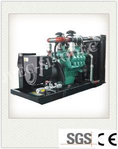 50のKw低いBTUのガスの発電機セットのISO標準