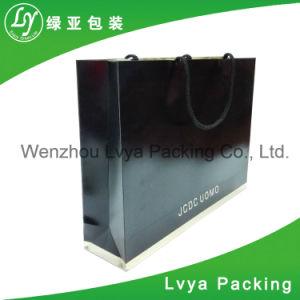 소매 호화스러운 쇼핑 검정 종이 선물 포장 부대 제조자
