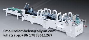 Высокая скорость автоматической папку Gluer машины (GK-650B)