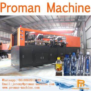 100ml -びんのプラスチックを作る5ガロンの半自動びんの吹く機械