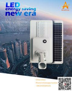 Super helles 60W alle in einem integrierten Solarstraßenlaternemit 180 Lumen pro Watt