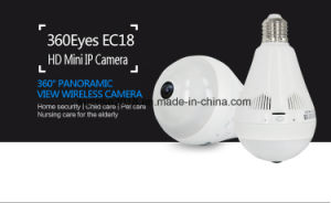 小型HDによっては屋内機密保護のパノラマ式の無線電信IPのカメラが家へ帰る