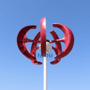 책임 관제사 AC 산출을%s 가진 300W Vetical 바람 터빈 발전기