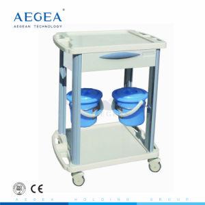 ABS病院の臨床トロリー(AG-CT001B3)