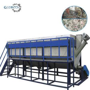 洗浄ラインをリサイクルする機械プラスチックをリサイクルするPEのプラスチックフィルム