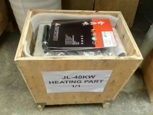 Macchina termica a basso inquinamento di vendita calda di induzione elettromagnetica