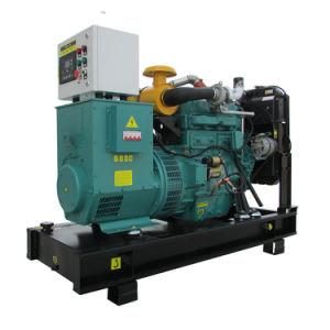 Biogasのプラントのための100kw 300kwのBiogasの発電機の使用