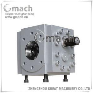 熱いゴム製押出機の機械装置ギヤ溶解ポンプ