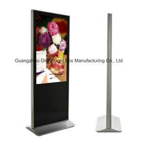 47 인치 HD 접촉 스크린 디지털 광고 모니터 보드