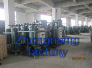 Los residuos de aceite del transformador de la máquina de centrifugación