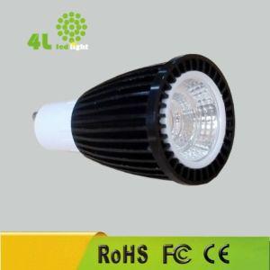 COB 7W LED Spot Light 4L-COB09-7W