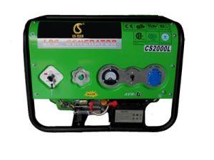 CS技術2kw LPGの発電機