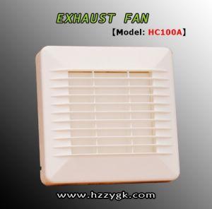 低雑音のBathroom Ventilation Fan、Wholesale (HC100A)のためのHotel Ceiling Exhaust Fan