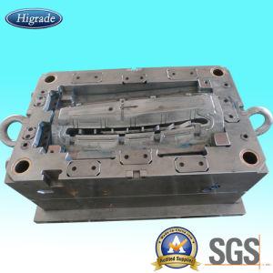 高品質の自動プラスチック部品に使用する熱い低下の注入型