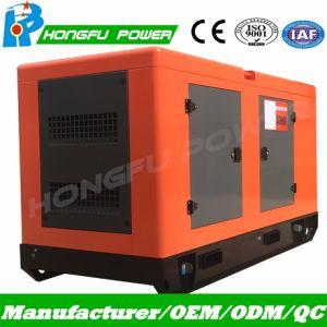 Coté 90kw générateur diesel Cummins silencieuse avec ATS Alternateur sans balai