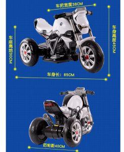El conjunto de rueda de la batería de 6V Mini Auto Motor Eléctrico