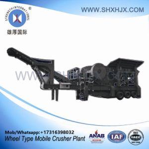 Proveedor de Shanghai de la rueda de maquinaria mineral de la planta de trituración móvil
