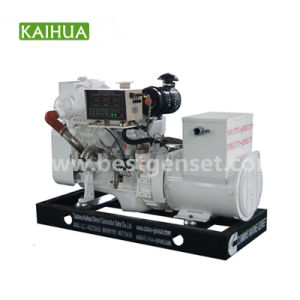 90квт двигатель Cummins морской дизельный генератор с сертификатом CCS