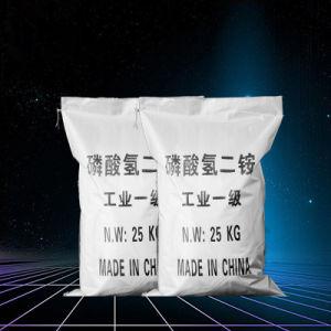 Fosfaat van uitstekende kwaliteit 18-46-0 99% Min van het Diammonium van de Prijs DAP