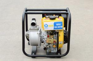 50Гц cxe Ywd 5000дизельный генератор
