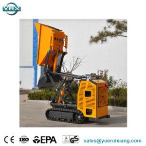 소형 쓰레기꾼 Yrx05 고품질 최신 판매