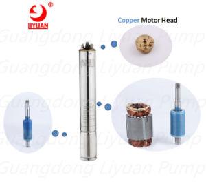 Standard elétricas submergíveis de alta pressão da bomba de poços