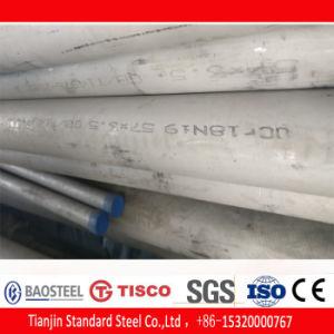 Аиио A312 310h сшитых трубопровод из нержавеющей стали