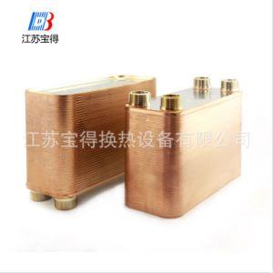 B28 B80 공기 상태 열교환기 제조자 냉각하는 물 열교환기 가격