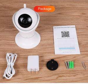 360eyes 1080P HD IR PTZ無線WiFiネットワーク監視カメラ