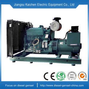 Gfs 20Kw de puissance de l'industrie Générateur Diesel prix, Générateur 20 kw, générateur 10kw