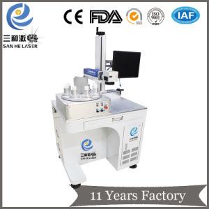 YAG Faser-Laser-Markierungs-Maschine für Aluminiumkupfer