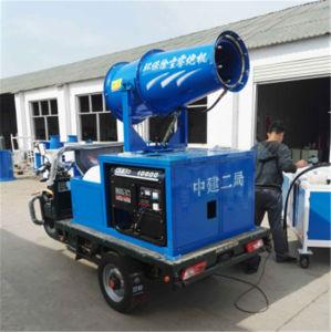 Cannone automatico della nebbia di acqua di Intelligentized per la depolverizzazione dell'ambiente