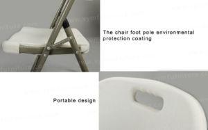 最上質の頑丈な結婚式の屋外のためのプラスチック折りたたみ椅子(XYM-T100)