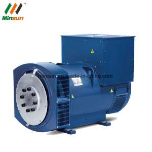 ACダイナモの電気ブラシレス発電機のStamfordの交流発電機