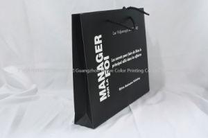 Meilleure vente simple papier d'impression Design Fashion sac cadeau personnalisé